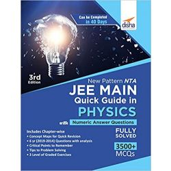 New Pattern NTA JEE Main Quick Guide in Physics with Numeric Answer Questions 3rd Edition