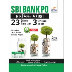 SBI Bank PO Prarhambhik Pariksha 23 Practice Sets with 3 Online Tests 2nd Edition