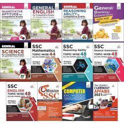 Study Package for SSC CHSL/ MTS/ SI/ Contable