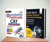 gate and mba ebooks