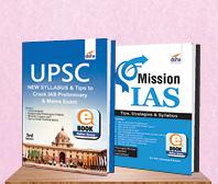upsc ebooks