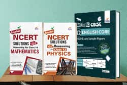cbse ncert solutions