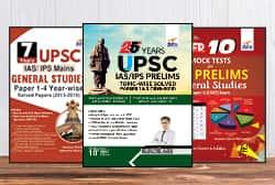 UPSC - IAS books