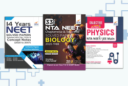 neet guide books 2020