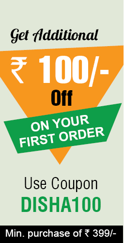 get flat rs 100 off
