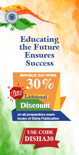 republica day offer disha publication